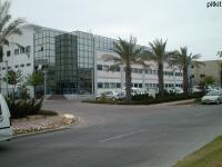 מפעל פיתקית - קיסריה
