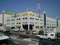 אורנשטיין - חיפה