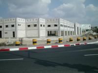 צומת עופר - חיפה